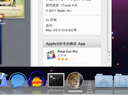mac osx lion.png