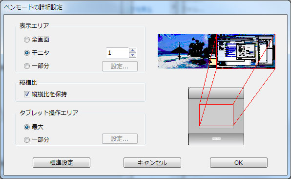 pen_tab.jpg
