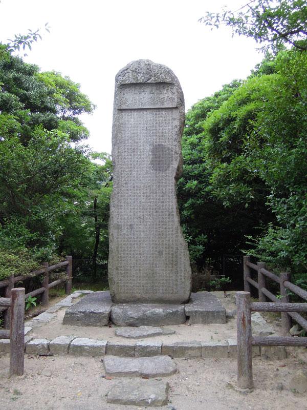 tamukeyama_005.jpg
