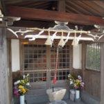 もう一つの太閤水と伊藤常足翁旧宅