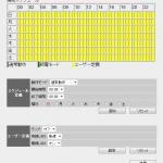 LAN-HGW450/S 及び CV 導入