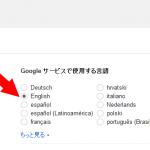 Googleマップを使って、地名の読み方を調べる