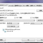EOS 70D の Wifi 機能