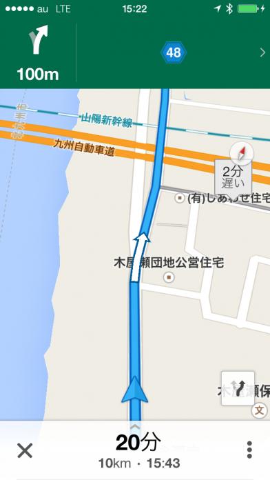 Google Map・ナビ