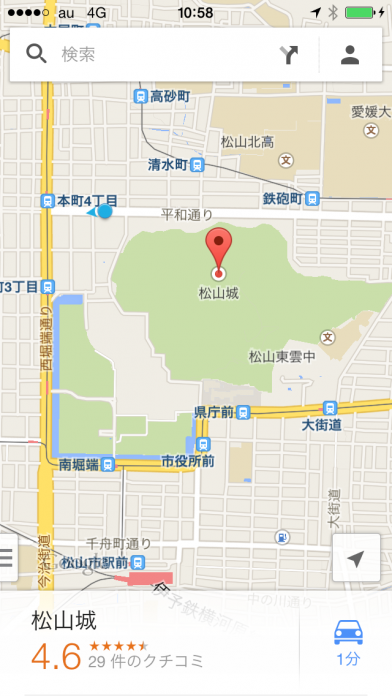 GoogleMapのナビ