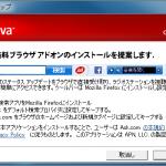 Java の落ちぶれっぷり